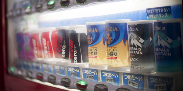 Food Service - Vending Machines